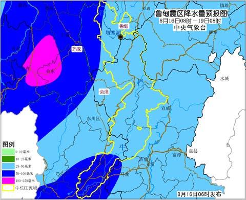 鲁甸震区未来三天有明显降雨 需防地质灾害图片