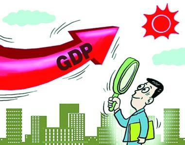 不唯gdp_不唯GDP并非不要提GDP