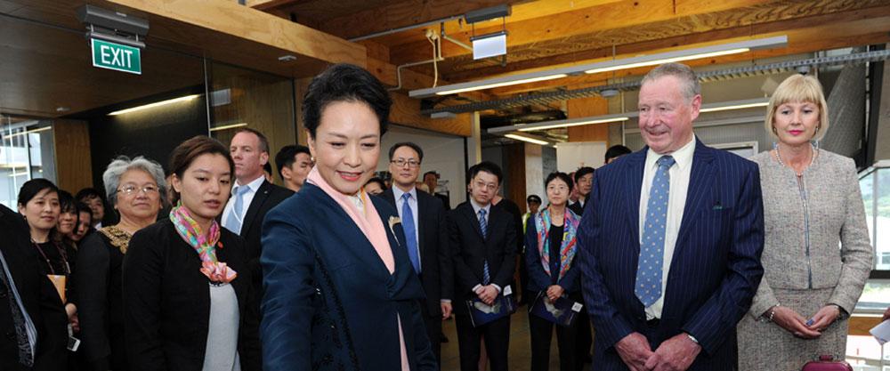 彭丽媛访问新西兰梅西大学