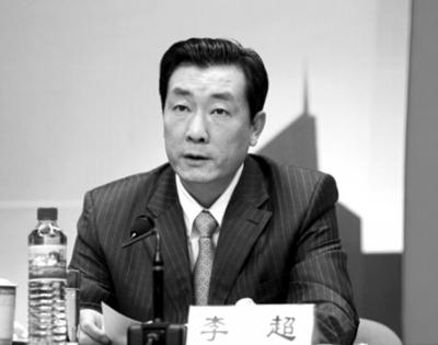 李超任证监会副主席 刘建超任国家预防腐败局副局长