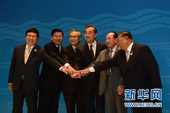 <b>王毅谈澜湄合作未来发展六大方向</b>