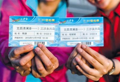 三沙人口_中国这座城市,人口仅400人,却有高达10万亿的城市价值