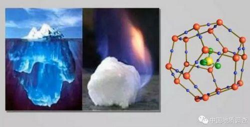 可燃冰的學名是天然氣水合物,長這樣子。截圖自中國地質調查局網站