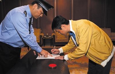 """北京/昨日,在北京首都机场,""""百名红通人员""""任标在逮捕证上签字。..."""