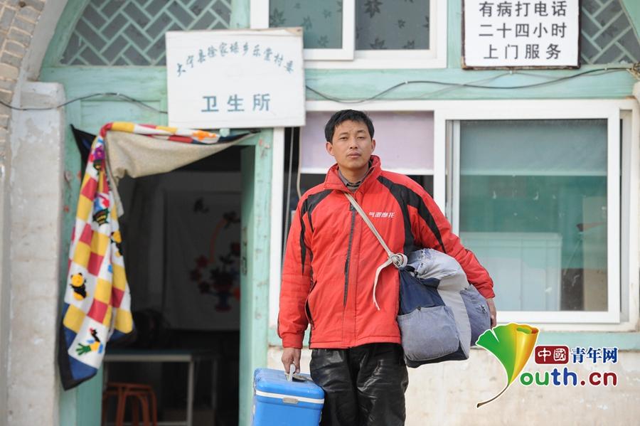 最美鄉村醫生賀星龍:守護村民健康