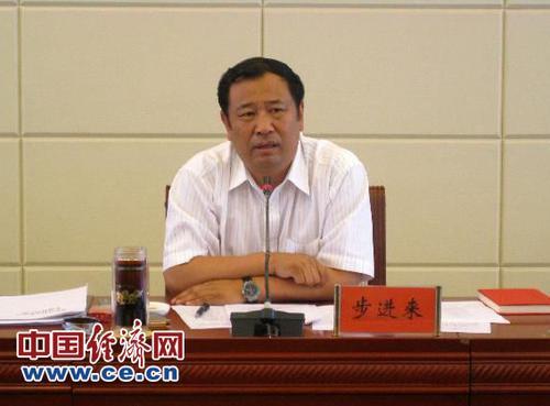 內蒙古興安盟行署原副盟長步進來被提起公訴