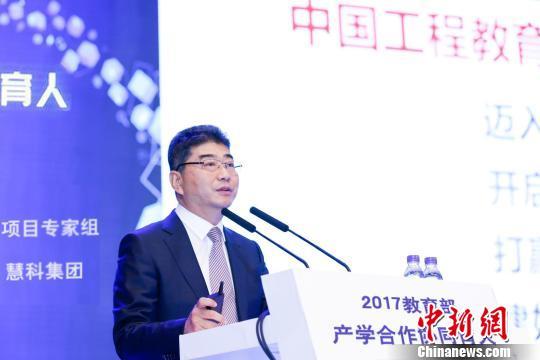 教育部官員:中國高等教育發展已進入世界中上水平