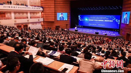 2017教育部產學合作協同育人項目對接會 韓成功 攝