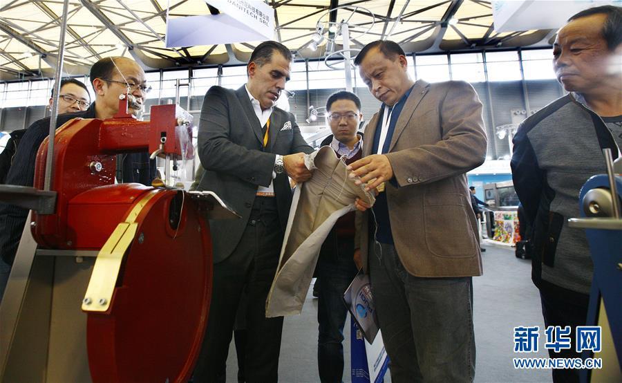 (服務)(1)第十八屆上海國際紡織工業展覽會開幕
