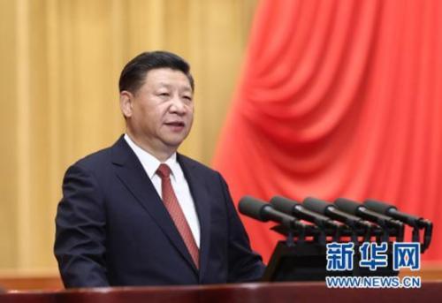 2017年8月1日,慶祝中國人民解放軍建軍90周年大會在北京人民大會堂隆重舉行。中共中央總書記、國家主席、中央軍委主席習近平在大會上發表重要講話。