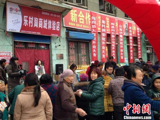 """中國農村電商扶貧讓更多農民共用""""電商福利"""""""