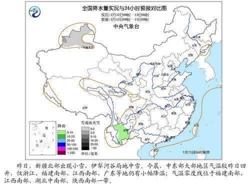 中國中東部大部氣溫回升僅浙江等四地仍小幅降溫