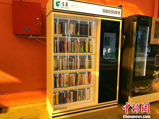 """上海街頭現""""共用圖書艙""""掃碼開艙秒借秒還(圖)"""