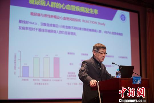 上海率先探索發展整合醫學彌補現代醫學發展弊端