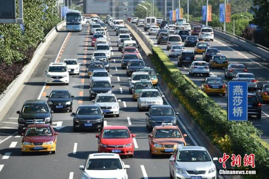 资料图:2017年5月23日,北京市城区路网拥堵严重。<a target='_blank' href='http://www.chinanews.com.lyy180.com/' >中新网</a>记者 金硕 摄