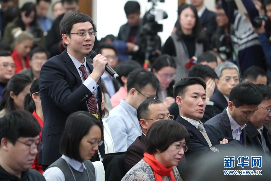 (两会)(3)全国政协十三届一次会议举行新闻发布会