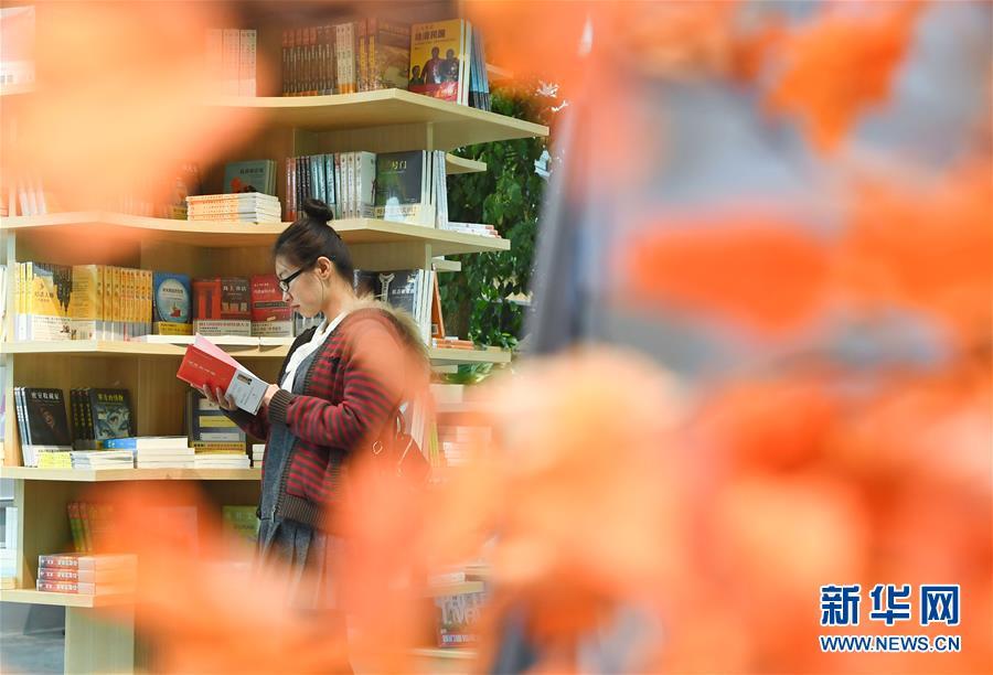 (世界讀書日)(2)綠色生態主題書店亮相瀋陽