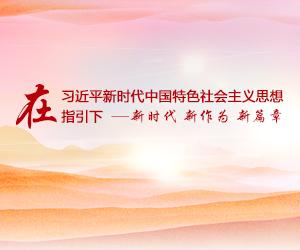 北京五年内将培训技能人才10万人次(组图)