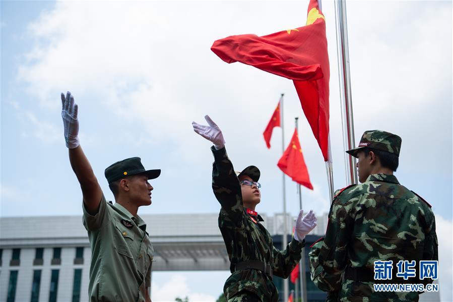 (圖文互動)(1)300餘名澳門中學生參加國旗手訓練營
