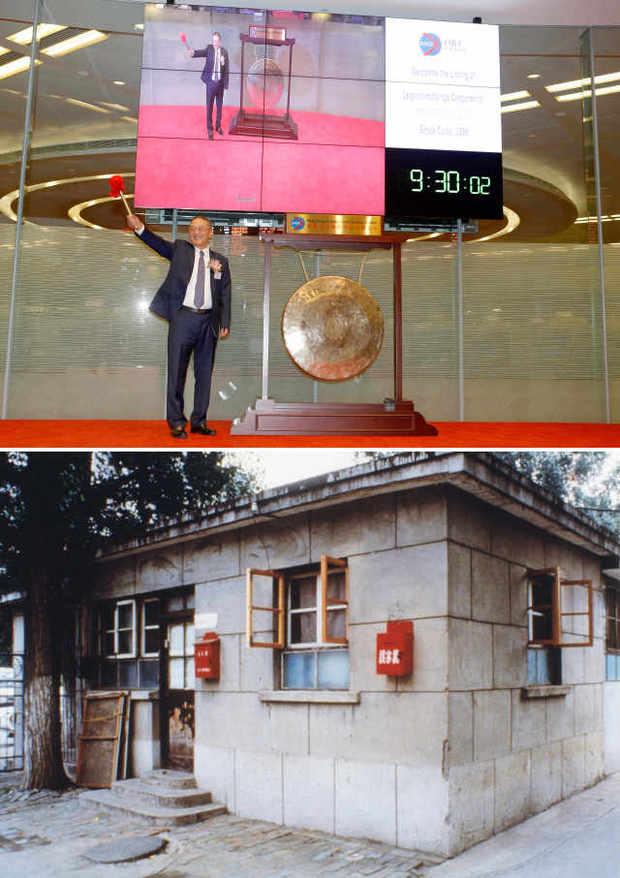 中关村改革发展40年丨从一个