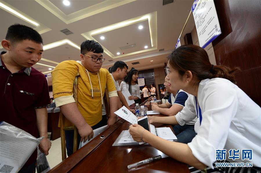 (社會)(3)西安舉行殘疾人專場招聘會
