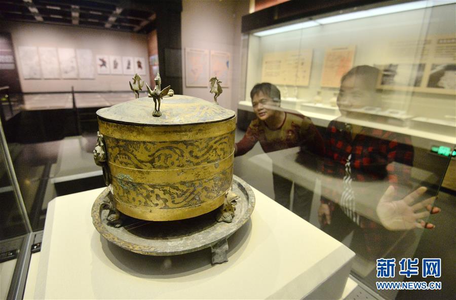 #(社會)(2)走進博物館 迎接國際博物館日