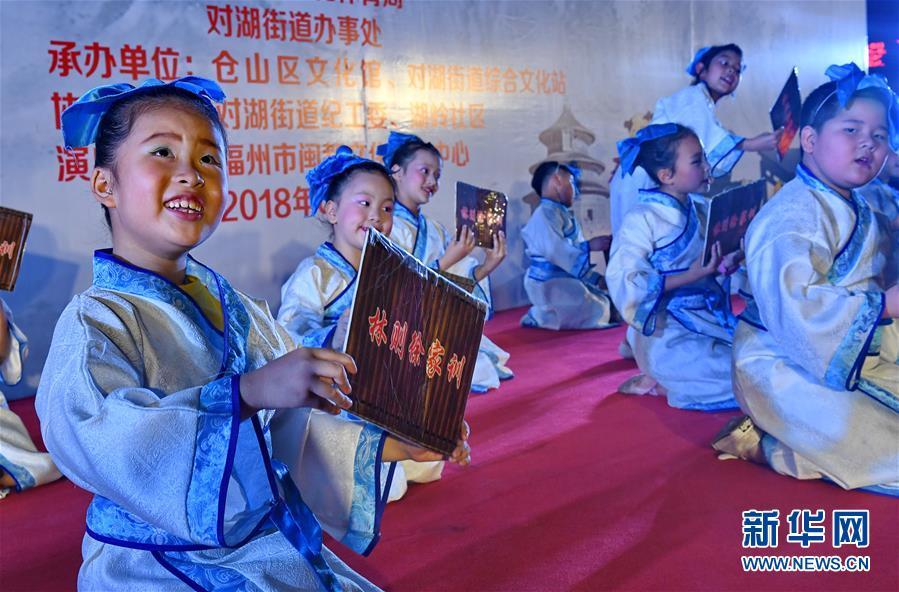 (文化)(1)福州:傳統文化進社區