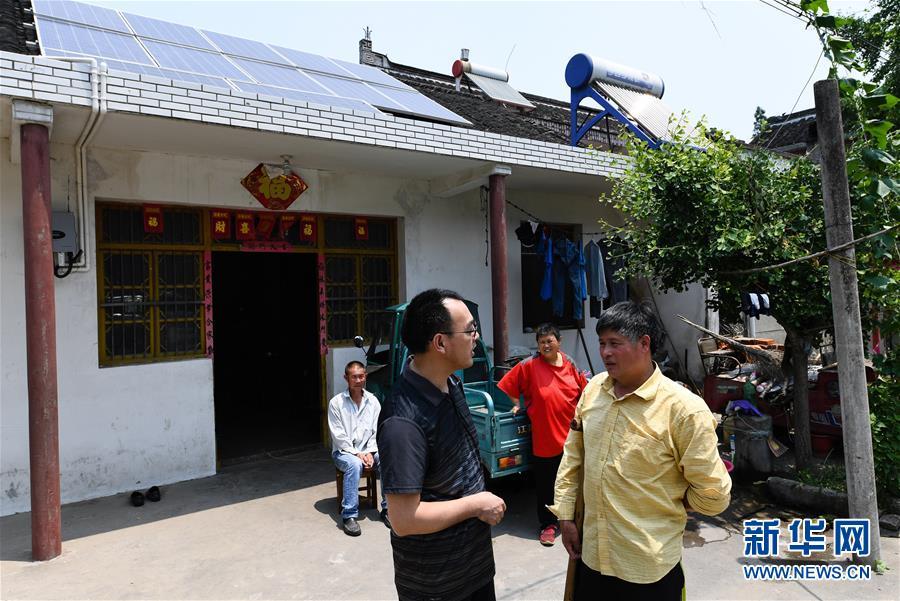 (社會)(1)光伏發電助力精準扶貧
