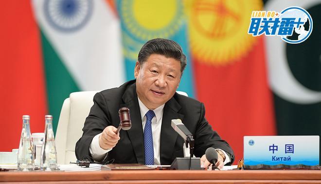 6月10日,上海合作組織成員國元首理事會第十八次會議在青島國際會議中心舉行。國家主席習近平主持會議並發表重要講話。 新華社記者李學仁攝