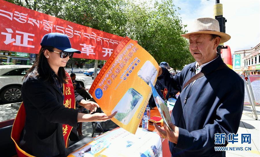 (社會)西藏:普及檔案知識