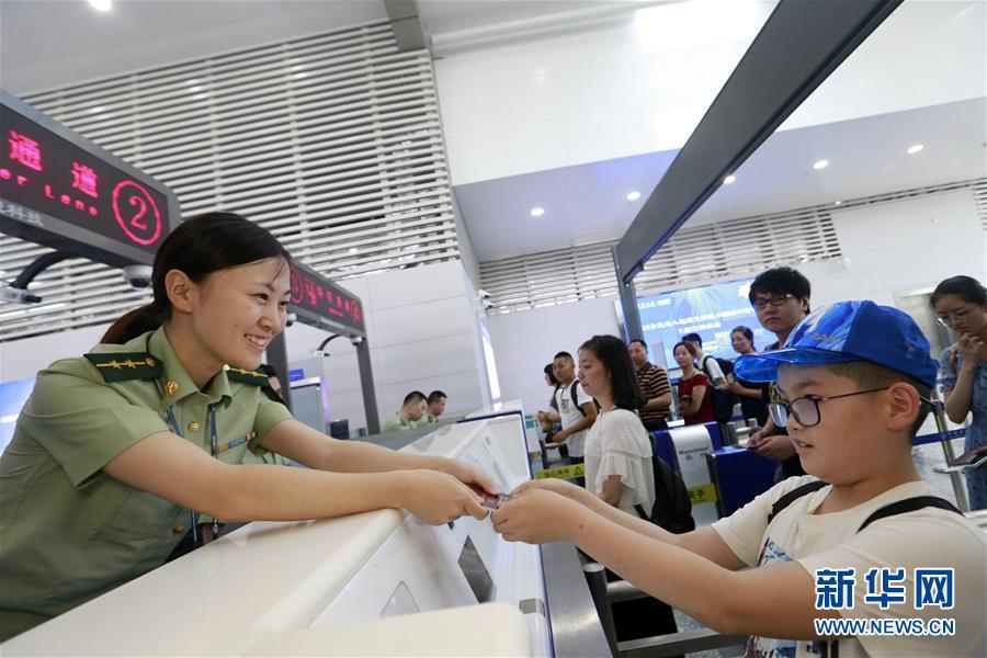 #(法治)(1)端午節起中國公民出入境通關排隊不超過30分鐘