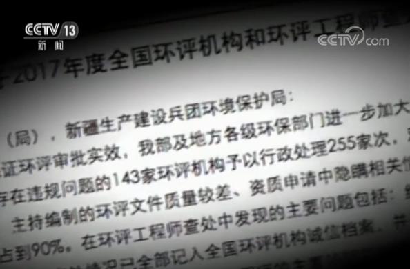 环保调查报告100字_记者调查:江西小水电站达3955座 有2电站相距仅100米(组图 ...