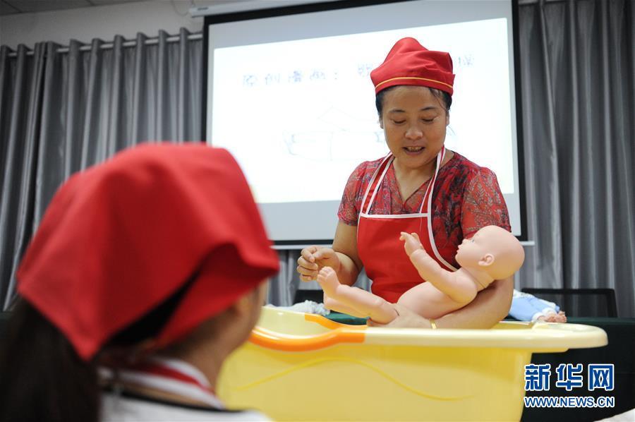 (社会)(2)陕西宁陕:技能培训助妇女就业