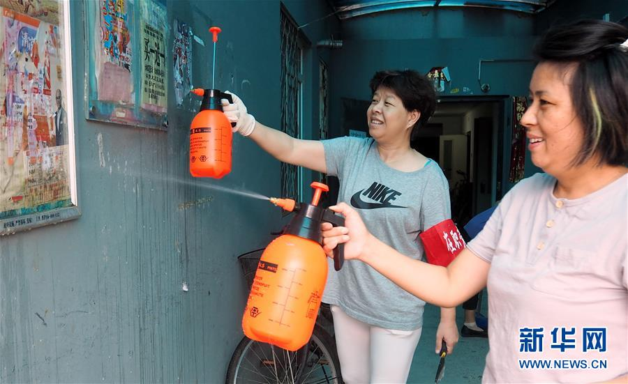 北京:在职党员假日服务社区