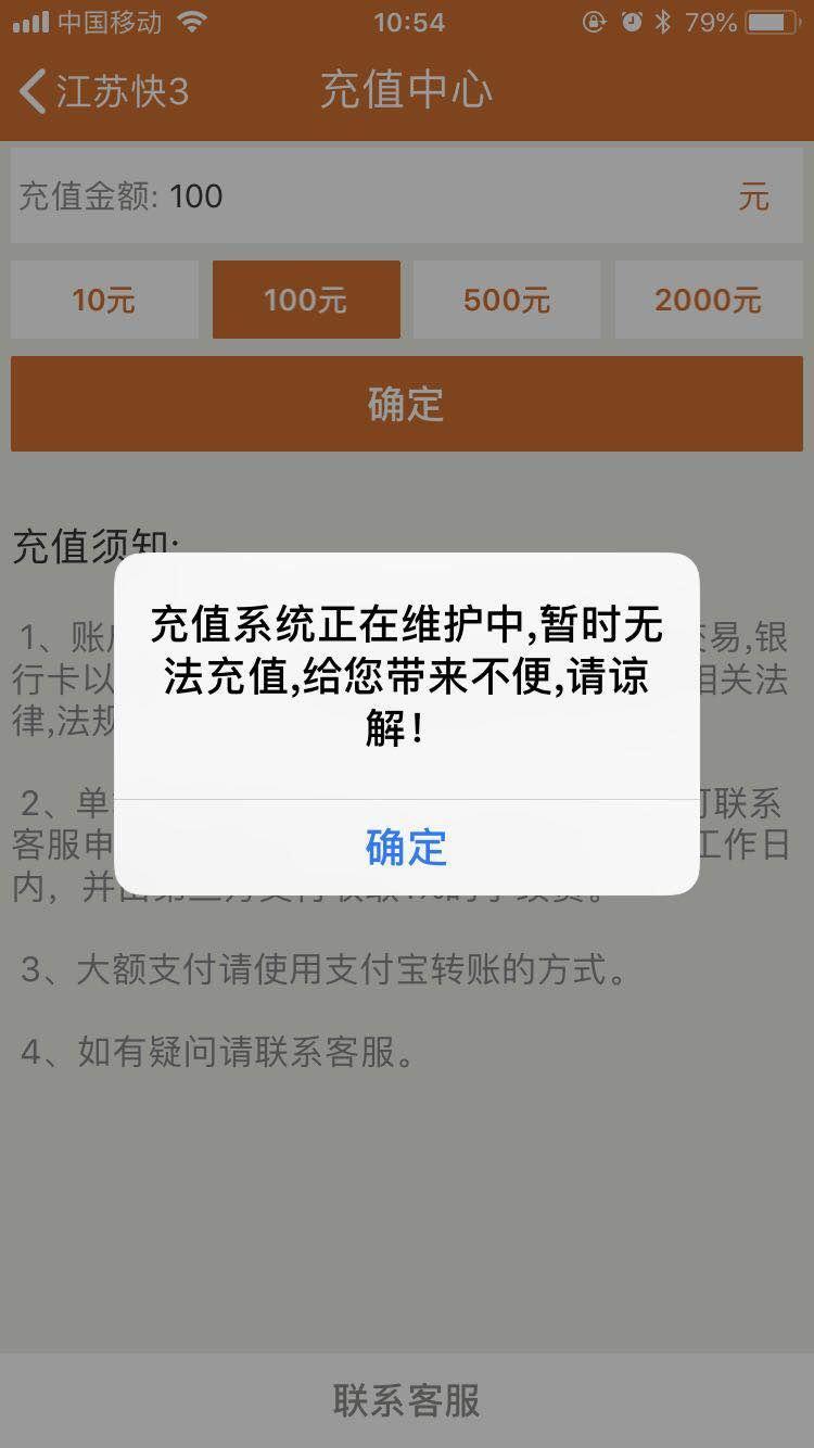 十二部委联合发文严禁网络售彩 仍残存可购彩平台