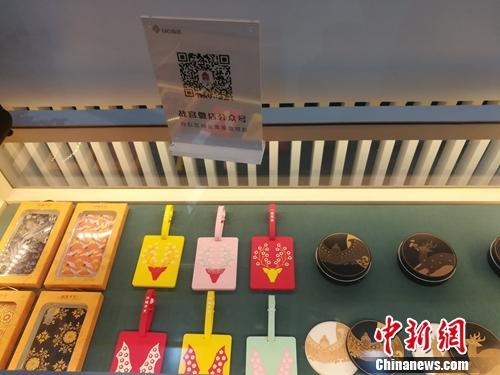 探访图博会:设置8个场馆 故宫文创产品人气旺(图)