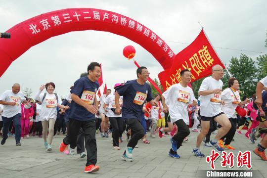 导师带徒总结:3000余人北京园博园开跑纪念抗战胜利73周年