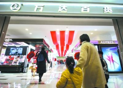 """苏宁易购收购万达百货37家门店 百货业""""三股力"""