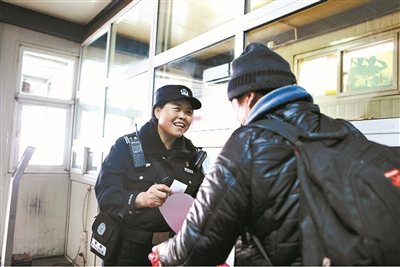 北京春运安保专项行动启动高等级