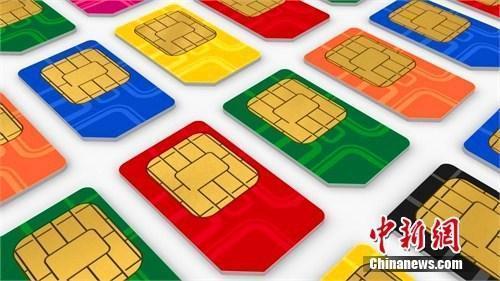 全国携号转网真来了!怎样选手机号码最吉利移动、联通、电信,你选