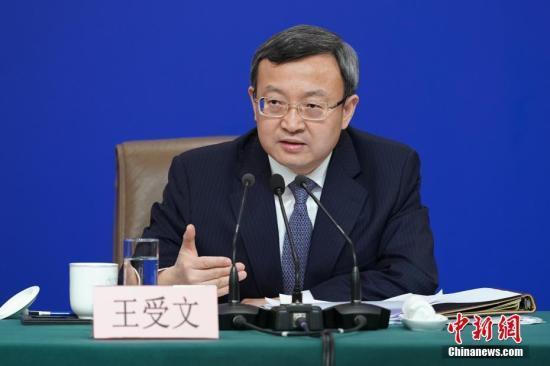 商务部副部长谈中日韩自贸区:今年要加快谈判频率