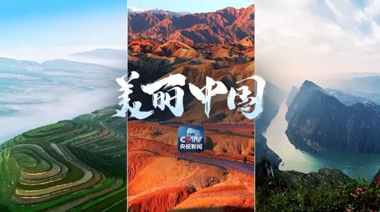 美丽中国(八):宁夏 甘肃 湖北(组图)