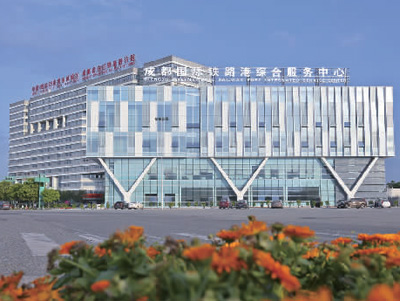 成都青白江:高能级创建国际化营商环境标杆城区