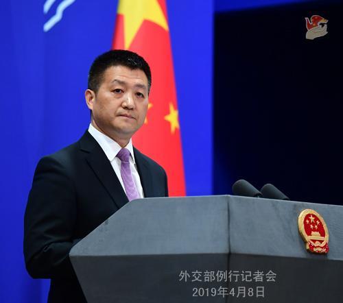 外交部就七国集团外长会声明、中欧关系