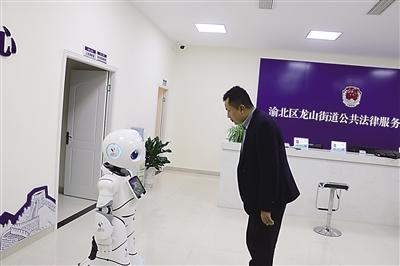 """""""大牛""""是个法律服务机器人 免费法律服务 也可私人订餐"""