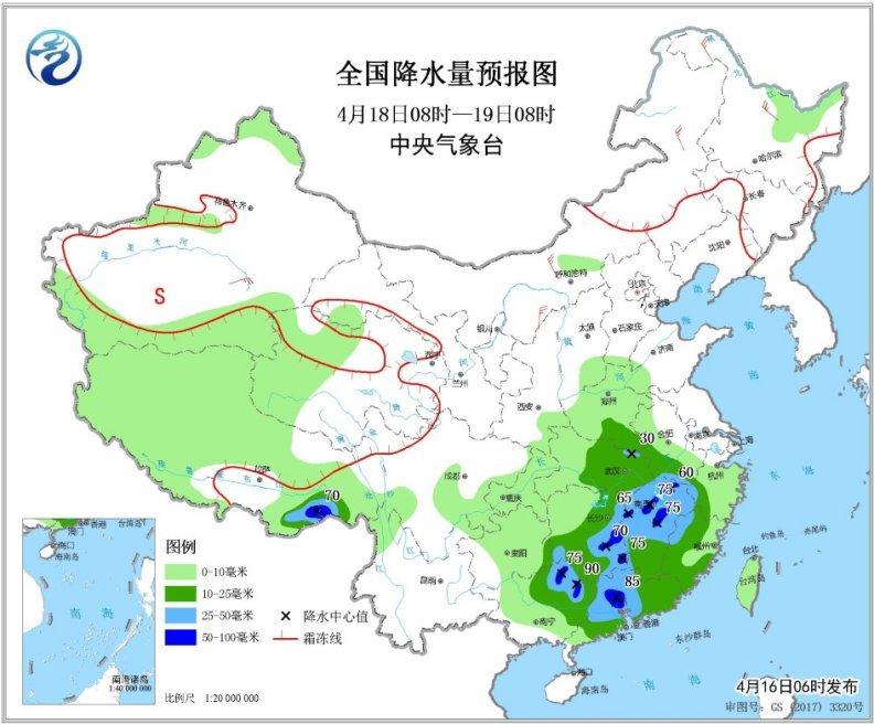 《光束快三网上投注》_北方部分地区有大风沙尘 华南江南等地有强降水