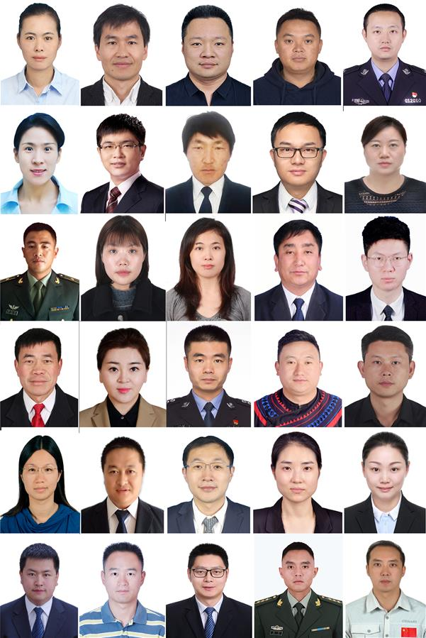 (第四排左起)河南省南阳市镇平县高丘镇黑虎庙小学校长张玉滚