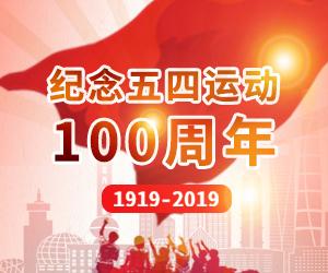 国家卫健委:西藏人均期望寿命2018年达68.2岁