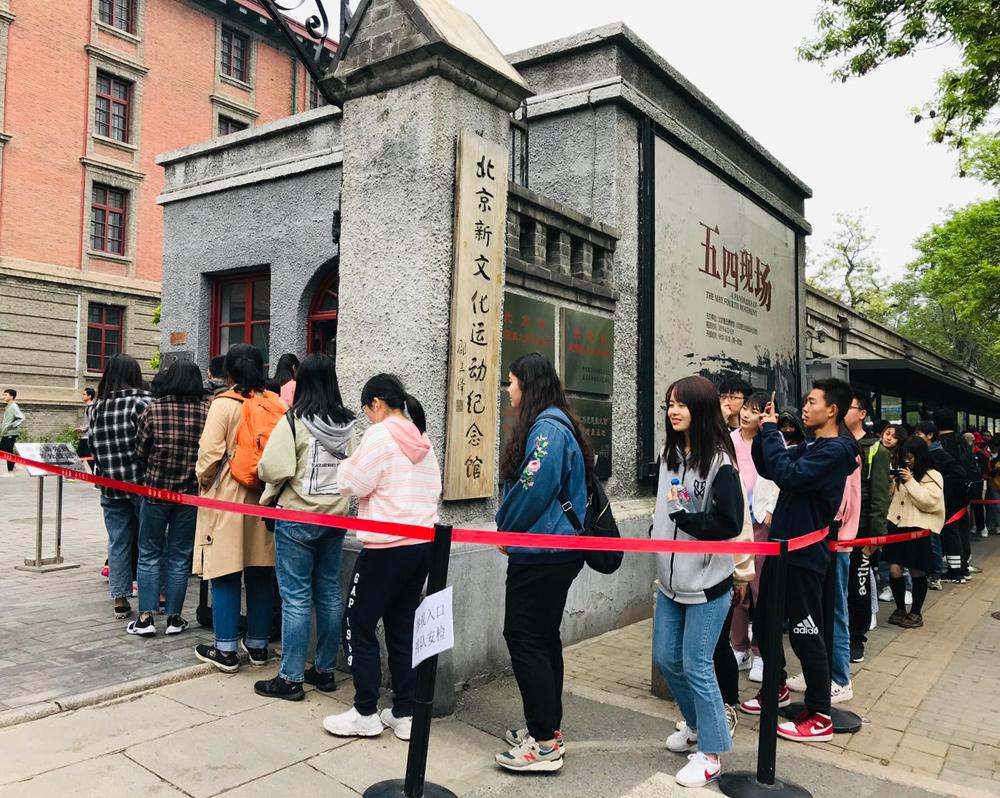 时政新闻眼丨4亿多中国青年,总书记一直都懂你!