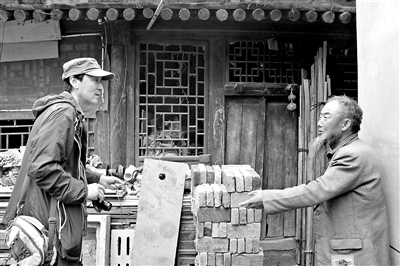 昌平发现傅作义长城抗战指挥所旧址